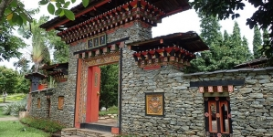 Bhutan: The Hidden Gem